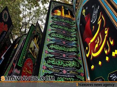 تصویر مساجد و حسینیه ها سیاه پوش عزای سالار شهیدان