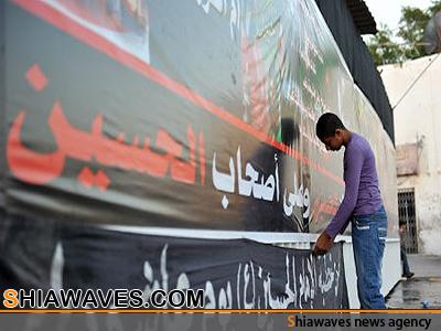 تصویر دستگیری به جرم نصب کتیبه مربوط به ایام سوگواری محرم