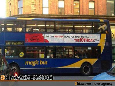 تصویر تبلیغات عاشورایی در لندن پایتخت انگلیس