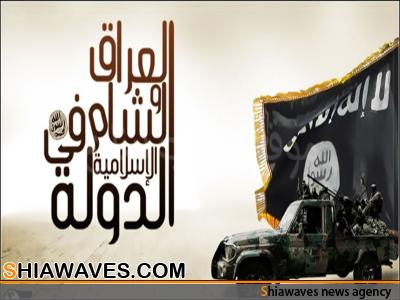 تصویر تهدید داعش برای حمله به زائران حسینی