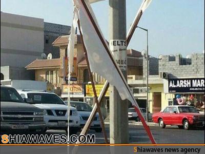 تصویر هتک حرمت دوباره ی نماد های عاشورایی در بحرین