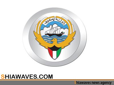 تصویر دولت کویت اقدامات شهرداری در برخورد با شیعیان را محکوم کرد