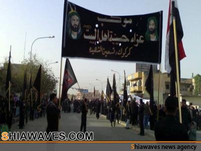 تصویر مراسم محرم در کرکوک عراق  با وجود تهدید تکفیری ها