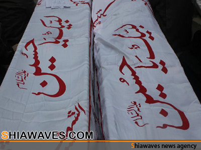 تصویر حمله به مراسم عزای حسینی در پاکستان