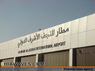 تصویر تدابیر فرودگاه نجف برای اربعین حسینی