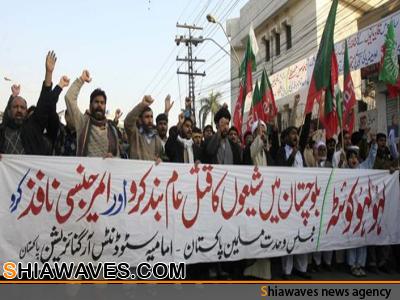 تصویر تظاهرات شيعيان کراچی در محکوميت کشتار شیعیان