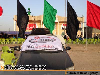 تصویر انعکاس بزرگترین تجمع بشری در عالم از مجموعه شبکه های جهانی امام حسین علیه السلام