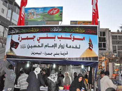 تصویر حضور بیش از 23500 موکب در مراسم اربعین حسینی 1435