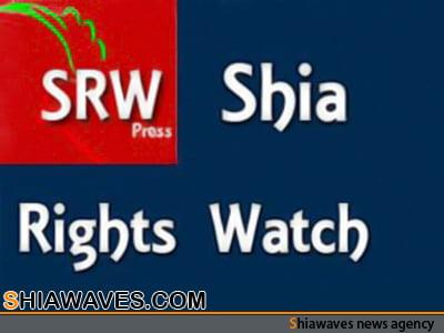 تصویر گزارش سازمان دیده بان حقوق شیعیان  در مورد بارزترین تعرض ها علیه شیعیان