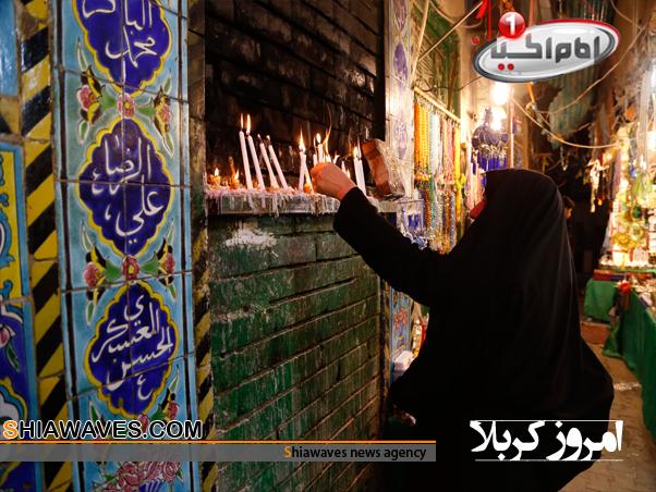 تصویر مقام کف العباس علیه السلام
