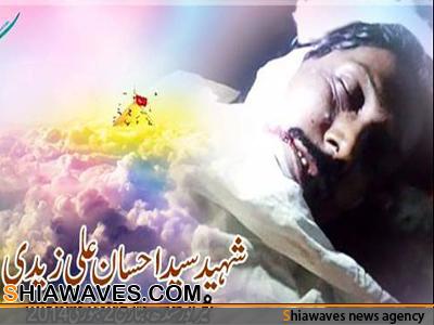 تصویر شهادت 4 شیعه در حمله تروریستهای تکفیری پاکستان