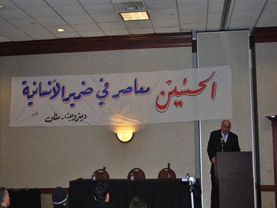 تصویر برگزاری همايش نهضت حسينی در آمريکا