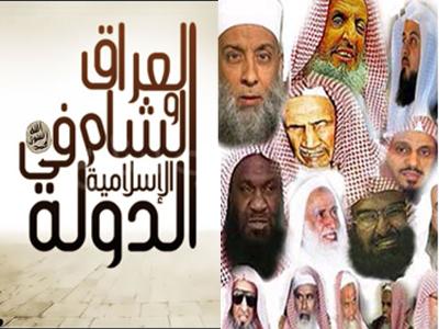 تصویر توسل گروهک داعش به مفتی های سعودی