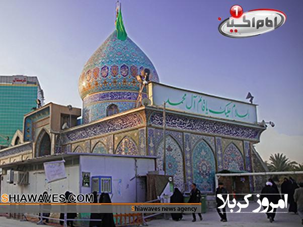 تصویر بازسازی مقام امام زمان در کنار نهر علقمه