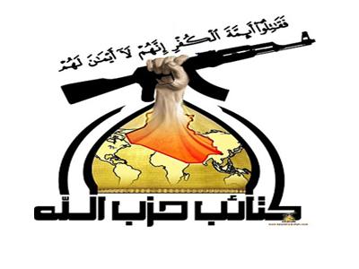 تصویر هشدار گردان های مقاومت عراق به عربستان
