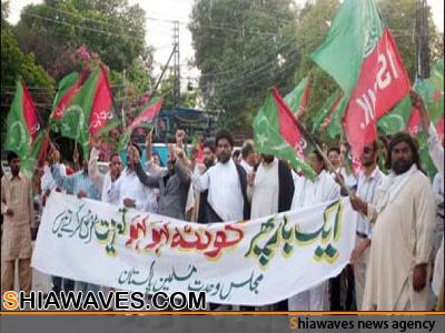 تصویر شهادت عضو برجسته انجمن شیعیان کراچی