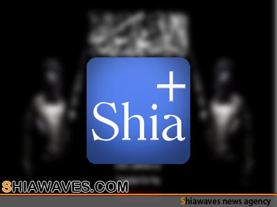 تصویر هک شدن ، اولین شبکه اجتماعی شیعی