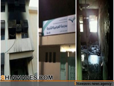 تصویر هدف قرار دادن مدارس شیعیان توسط آل سعود