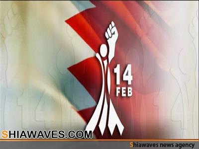 تصویر آمادگی بحرینیها برای تظاهرات بزرگ 14 فوریه