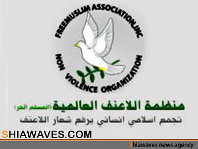 تصویر بیانیه سازمان جهانی نفی خشونت، در آستانه ی برگزاری کنفرانس امارات