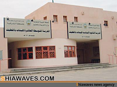 تصویر دعوت مفتی سعودی از دانش آموزان شیعه برای پیروی از وهابیت