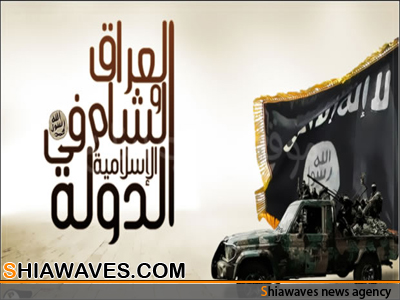 Photo of داعش جدید، عربستان را هم میخواهد