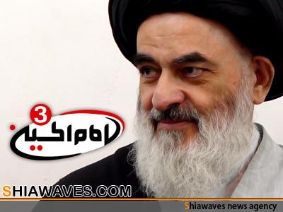 تصویر دیدار جمعی از دست اندرکاران شبکه جهانی امام حسین3 با حضرت آیت الله العظمی شیرازی