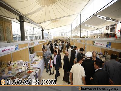 تصویر افتتاح ششمین نمایشگاه بین المللی کتاب آستان قدس علوی در نجف اشرف