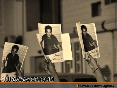 تصویر تظاهرات مردم بحرین علیه دیکتاتوری آل خلیفه
