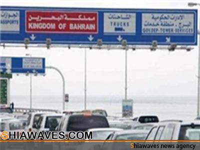 تصویر شیعیان عربستان حق ورود به بحرین را ندارند