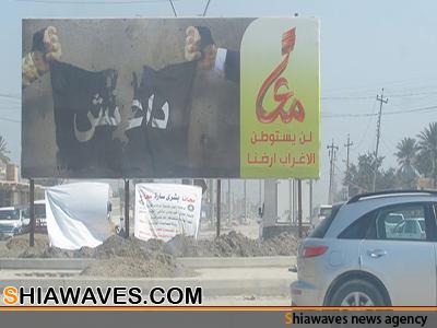 تصویر پیام مردم کربلا به گروه تروریستی داعش /عکس