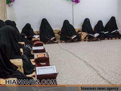 تصویر افتتاح مرکز قرآنی ویژه بانوان در نجف