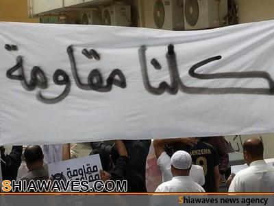 تصویر تظاهرات مسالمت آمیز شیعیان بحرین، در محکومیت نیروهای اشغالگر