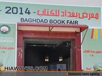 تصویر حضور فعال آستان قدس حسينی در نمايشگاه کتاب بغداد