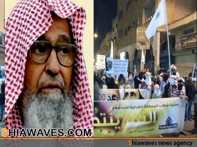 تصویر فتوای جدید مفتی وهابی درباره قتل تظاهرکنندگان!