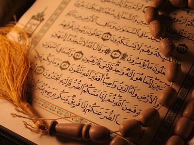تصویر برگزاری مسابقه حفظ قرآن، در یکی از دانشگاه های انگلیس