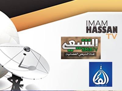 تصویر تأسیس سه شبکه ماهواره ای شیعی، در آینده نزدیک
