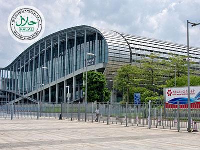 تصویر افتتاح هشتمین نمایشگاه بینالمللی غذاهای حلال در چین