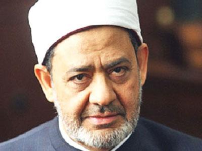 تصویر دفاع شیخ الازهر از شیعیان کنفرانس گفت و گوی ادیان و مذاهب در بحرین
