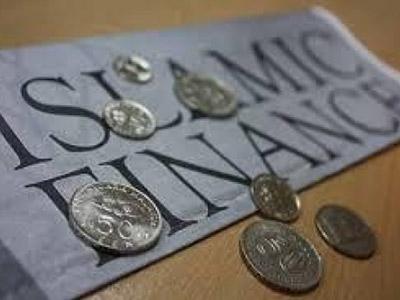 تصویر صدورمجوز ارائه خدمات بانکی منطبق با شریعت اسلامی در جزایر موریس