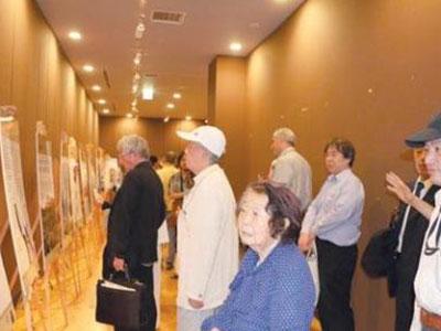 تصویر برپایی نمایشگاه «پیام اسلام» در ژاپن