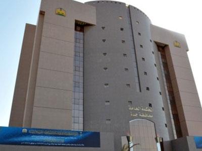 تصویر حکم زندان برای 5 شیعه معترض در عربستان
