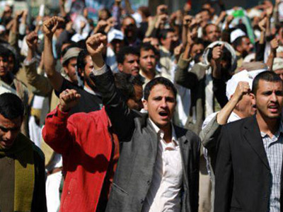 تصویر تظاهرات شیعیان علیه نقض آتشبس در یمن