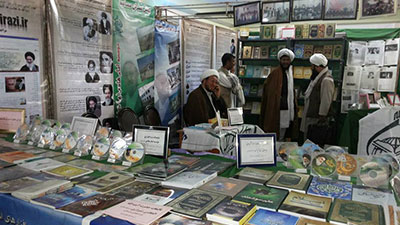تصویر عرضه آثار علمی آیت الله العظمی شیرازی در نمایشگاه بهار قرآن کابل