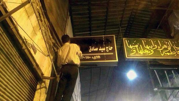 تصویر پلمپ دفتر یکی از مراجع تقلید در شیراز