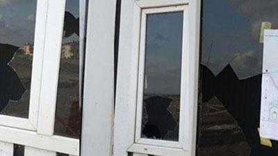 Photo of حمله مجدد به مسجد شیعیان در ترکیه