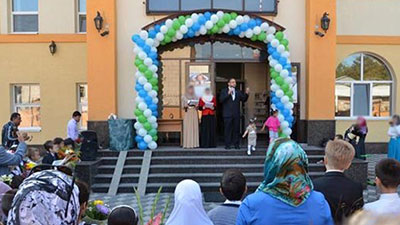 تصویر افتتاح اولین مدرسه اسلامی در اوکراین