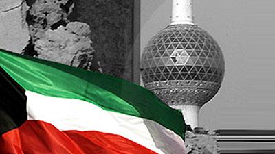 تصویر ممانعت از ورود داعشی ها به کشور کویت