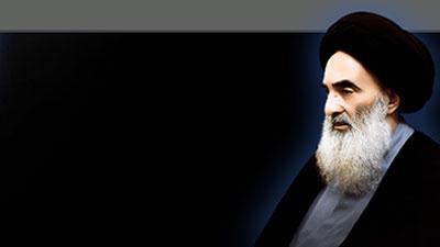 تصویر درخواست آیت الله سیستانی از دولت عراق برای جلوگیری از اعدام شیخ نمر