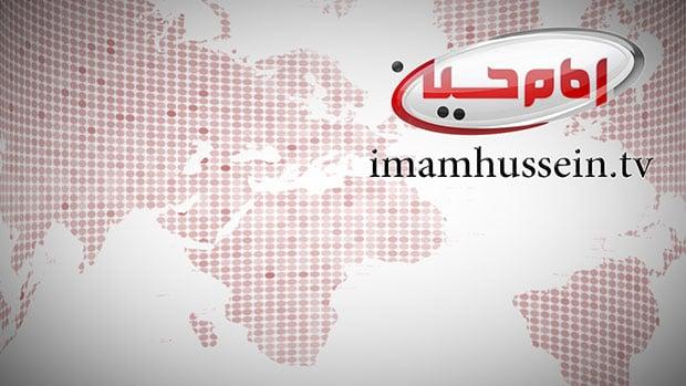 تصویر فیلتر شدن سایت شبکه امام حسین در عربستان سعودی